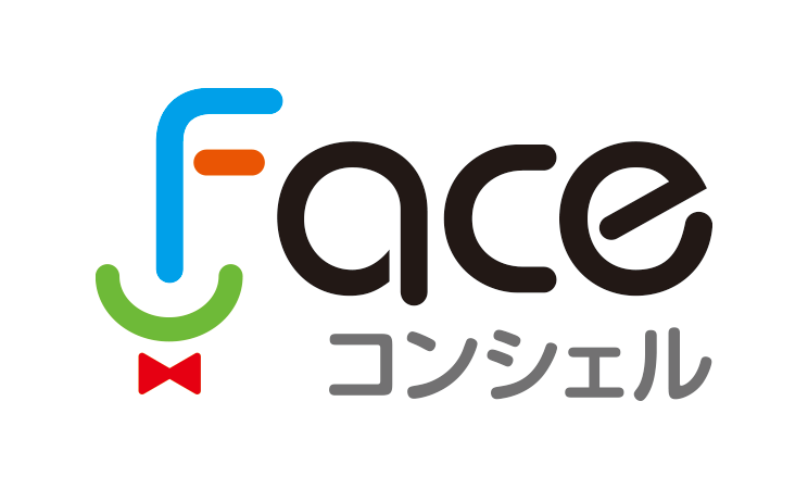 Faceコンシェル